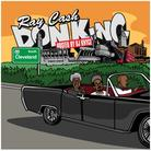 Ray Cash - Don King (Hosted by DJ KNYCE)