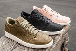 'Swooshless' Air Jordan 1 Lows Will Release This Weekend
