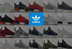 Adidas Is Releasing 19 New Colorways Of The NMD Tomorrow