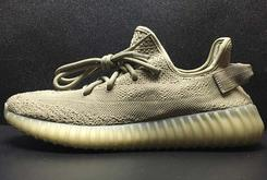 """""""Dark Green"""" Adidas Yeezy Boost 350 V2 New Images Revealed"""